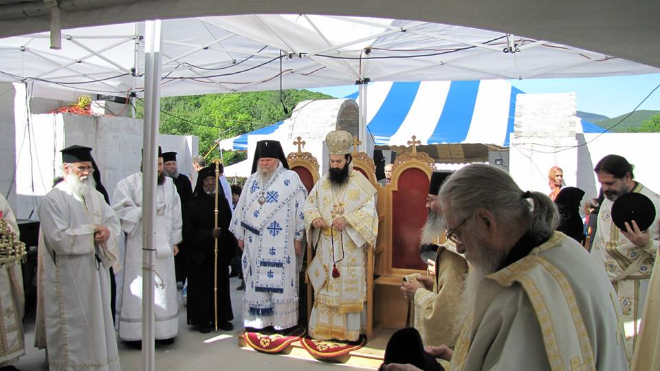 Holy Ascension Monastery Feast Day 2014
