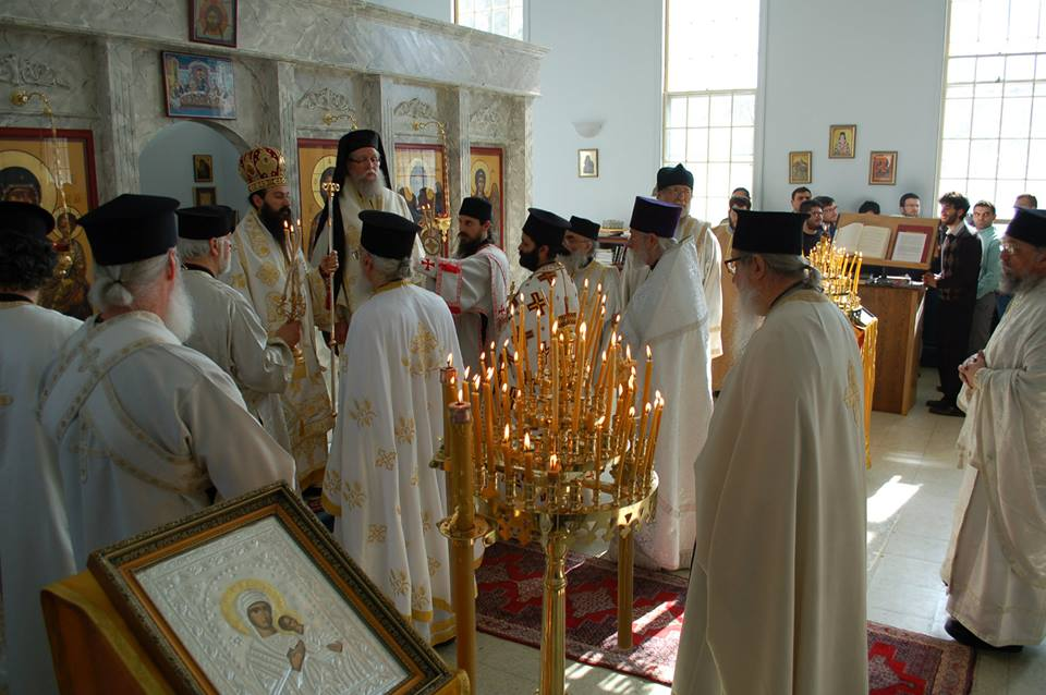 Feast of the Cathedral of St. Mark of Ephesus 2015