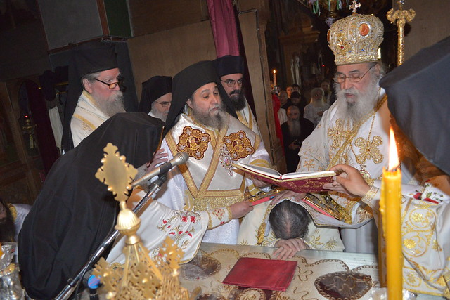 The Ordination of His Grace Bishop Maximus of Pelagonia